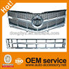 Chrome grill for 2010-2012 cadillac srx