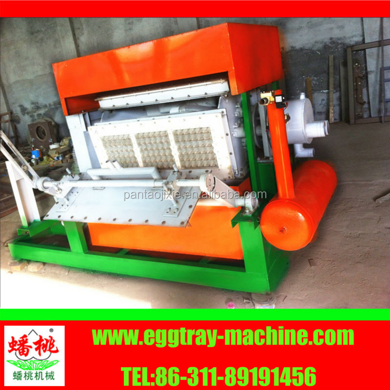 hot selling high efficiency egg tray machine/egg tray making machine/paper egg tray making machine
