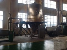 80KHz laboratory used spray dryer for women