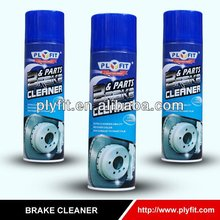 car brake dust cleaner