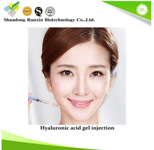 Pure HA, Food & Cosmetic grade Hyaluronic Acid powder, Hyaluronic Acid (HA) for anti-wrinkle