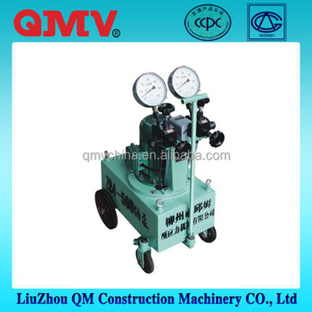 Good supplier new type electric oil pump