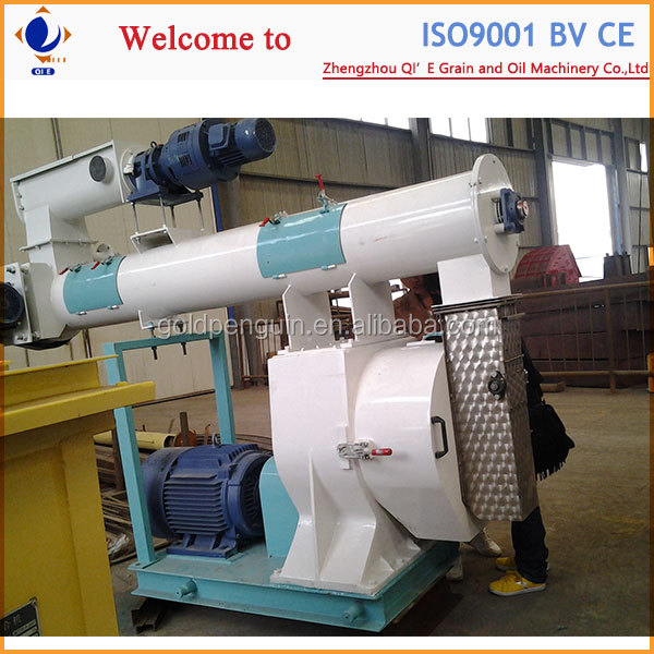 2016 automatic mixing machine animal feed