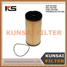 Wholesale fuel filter 26560163