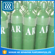 China supplier co2 oxygen natural nitrogen gas cylinder price