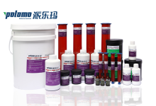 UV Light Curing Adhesive Sealant DM50