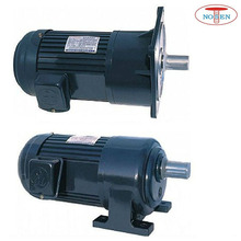 Electric 220V 3 Phase Pulley Motion Gear Motor