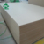 white pvc covered mdf 3mm mdf board
