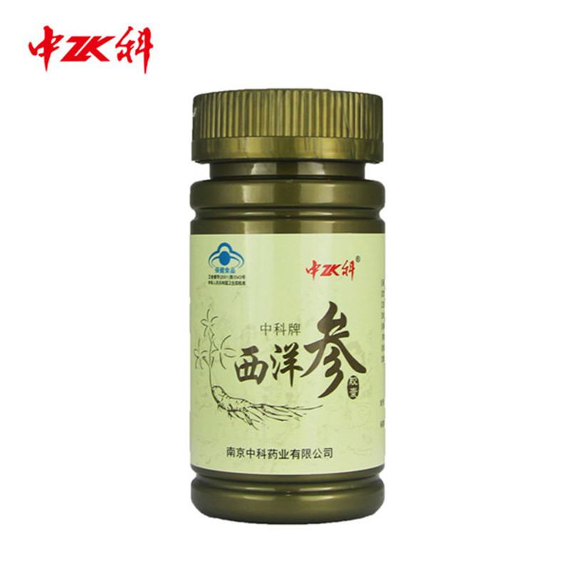 2017 organic food products ginseng root capsule 250mg/cap*100caps/box energy supplement anti-fatigue for retail OEM wholesale