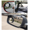 2 in 1 Black and Silver Rear View Blind Spot Mirror