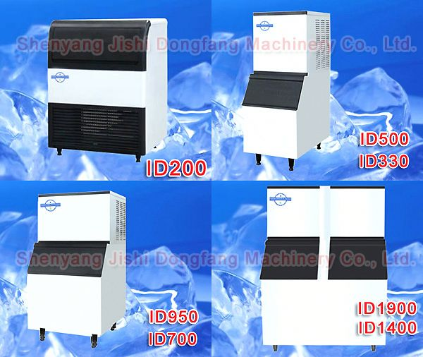 ice manufacturing plant id200-884,ice maker manufacturer