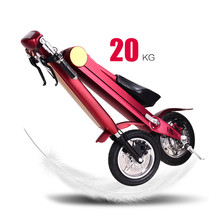 New design smart folding electric bicycle for sale