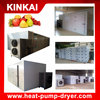 commercial meat dryer,industrial food dehydrator,fruit drying machine