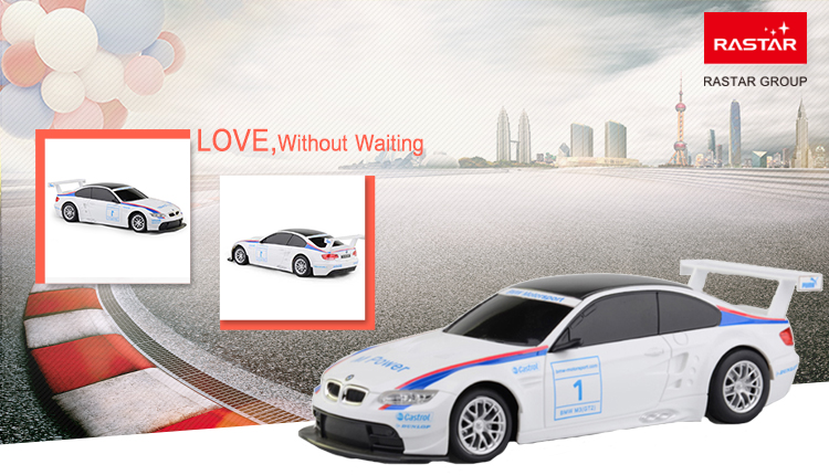 BMW M3 model Rastar white rc model with powerful motors battery electric toy car for kids