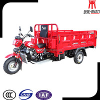 200cc Cargo Dump Motor Tricycle Three Wheel Motorcycle with Hydraulic Jack Cylinder