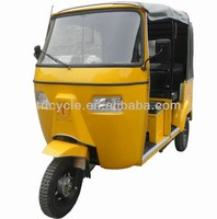 China bajaj rickshaw/tuktuk for sale rear engine