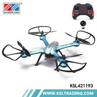 KSL421193 private design cheap price 2016 hot sale 4-axis aircraft