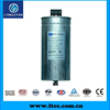 Three Phase Low Voltage Power Capacitor