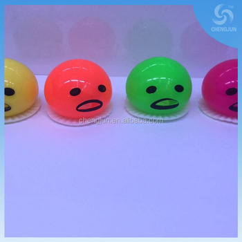 four colour egg yolk nausea and vomiting four lazy brother squeezed Le Jun vomiting ball explosion toy factory wholesale