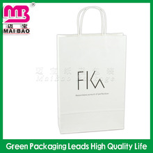 Alibaba supplier packing use high quality side gusset design newspaper carrier bags with handle