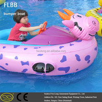 Most popular remote control amusement battery bumper boat for kids used bumper boats