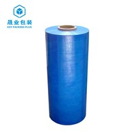 KSY Recycle English Blue Stretch Film