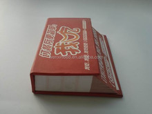 restaurant promotional notebook with customized logo