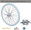 700C Alloy 6061 Flip Flop single wheel bike