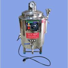 50L gas pasteurizer milk process milk pasteurization machine