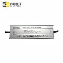 hig quality pf>0.99 waterproof led driver 100w-150w isolated power supply for streetlight & bay light with 3 years warranty