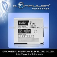 Mobile Phone Battery G5