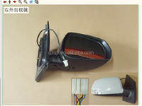 Auto parts GREAT WALL voleex C30 right outer mirror