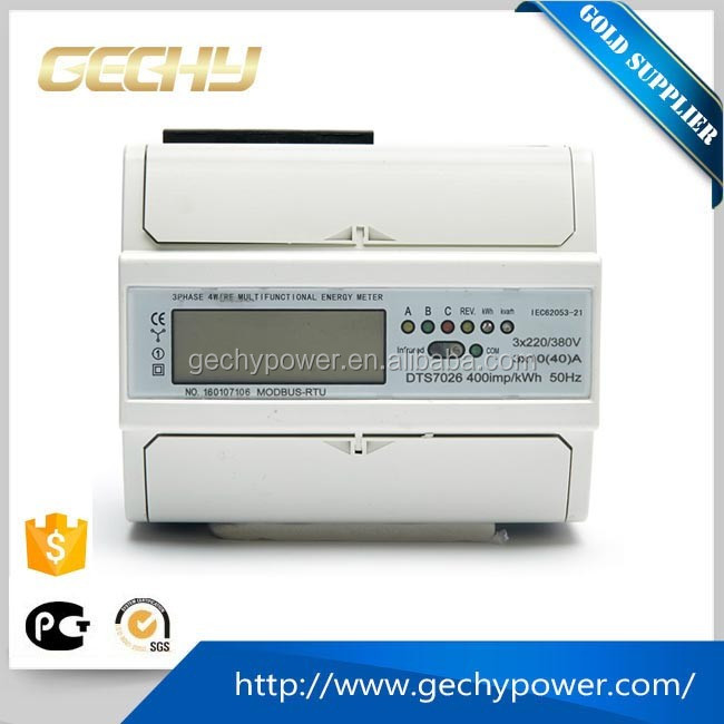 Three phase Digital display din rail multifunctional RS485 energy meter power meter