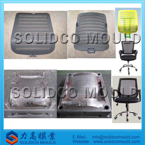 high quality office chair backrest mould