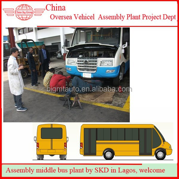 Assembly Bus Incomplete KDS Parts For Sale