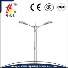 14m 15m 16m street light pole
