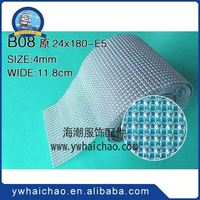 Best selling OEM quality pearl bead rhinestone net mesh trim with differen size