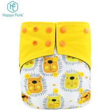 HappyFlute age group flat baby wearing cloth diapers
