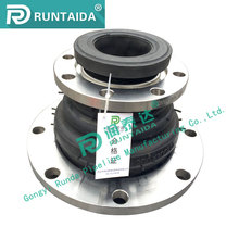 ANSI DN100 DN200 single sphere EPDM concentric reducer rubber joint