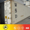 China CW 20RF and 40RH Used Reefer Container with PTI