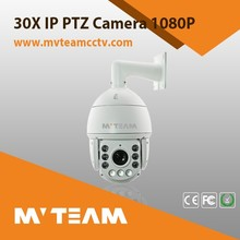 Full hd outdoor camera P2P IP PTZ camera 2.0 Mega Pixel 30X Optical Zoom wall mounted speed dome camera