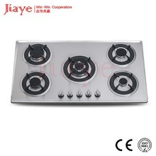2015 Hot selling!!! 5 burner Gas stove, round Cast Iron pan support, Stainless steel Panel