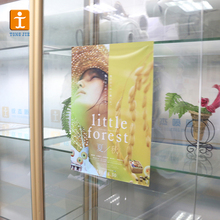 4 color printing waterproof advertising poster