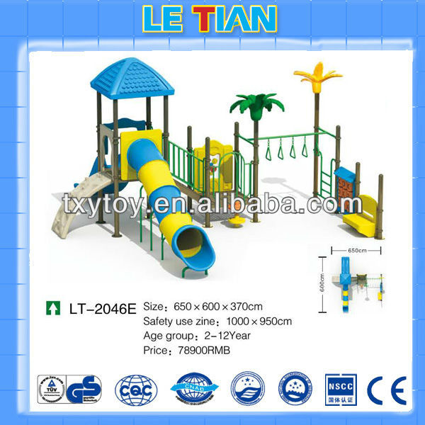 LT-2046E Outdoor used amusement park equipment