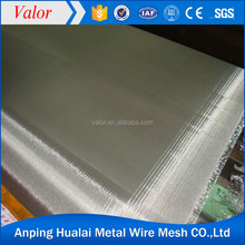 80 mesh stainless steel mesh screen