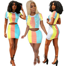 SAGL6116 geometric mesh patchwork rainbow color summer women fashion two piece crop top and <strong>skirt</strong> set