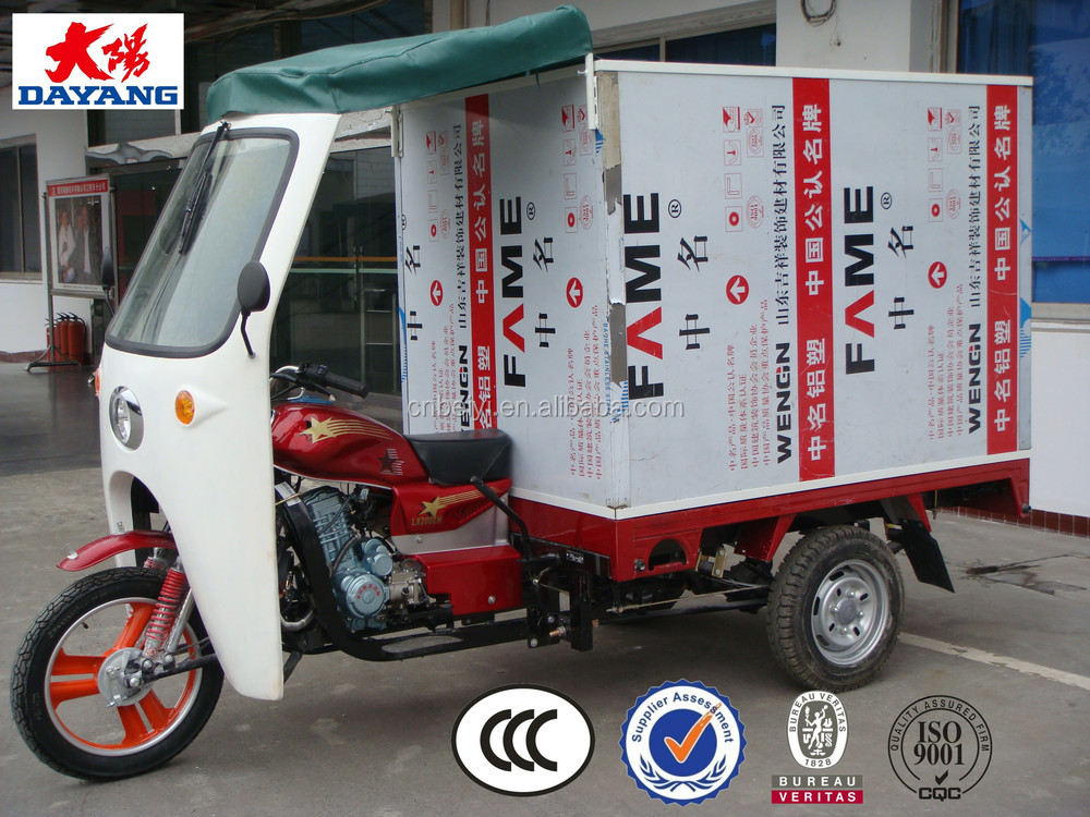 2016 hot sale 4 stroke new cheap van cargo tricycle three wheel caro adult tricycle for sale