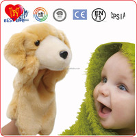 Popular professional plush farm animals plush toys hand puppet dog (PTFA0115024)