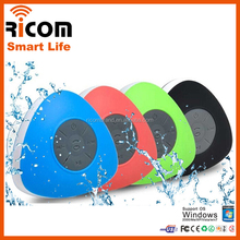 waterproof garden speaker,waterproof horn speaker,waterproof membrane for electronic speaker