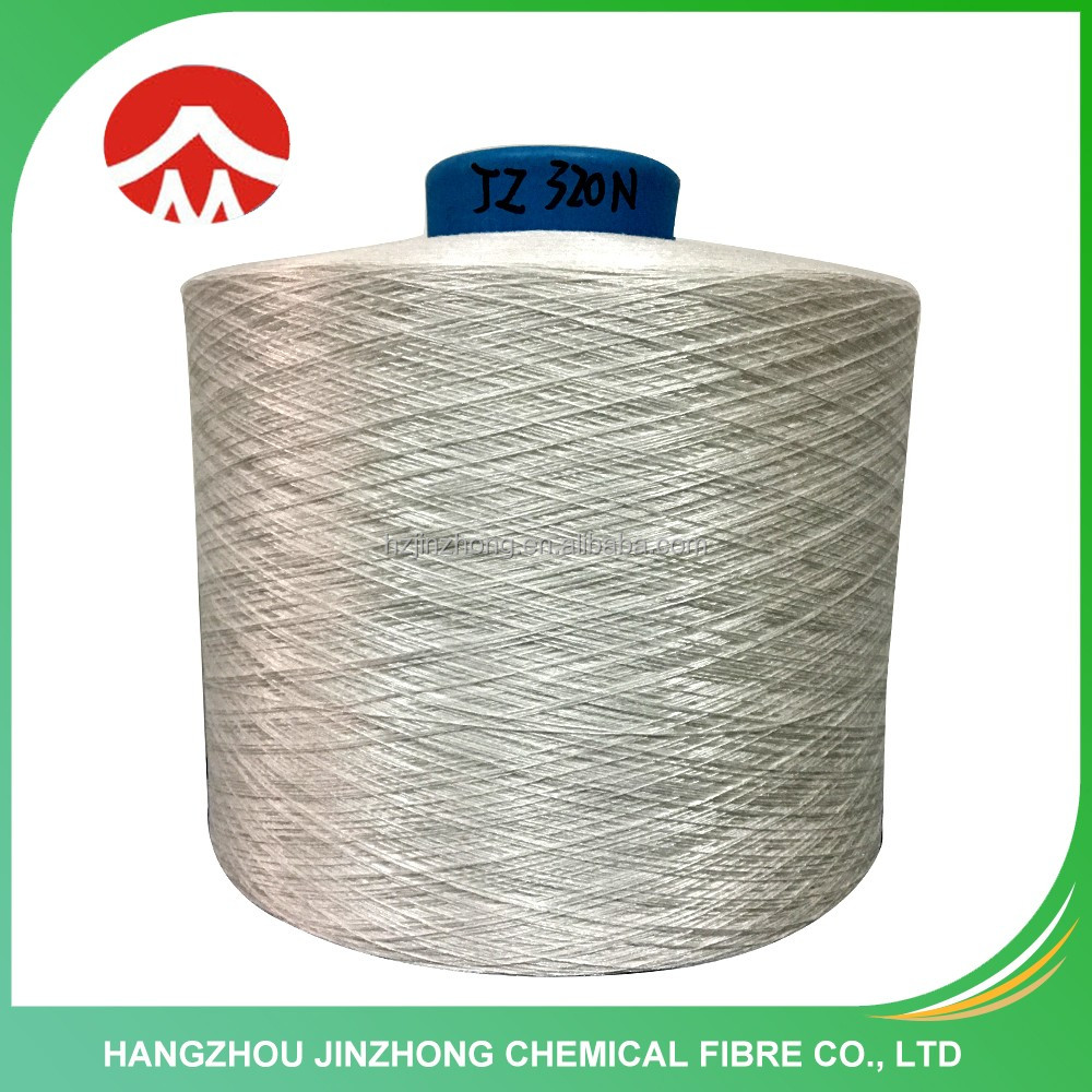 China Factory AA GRADE 450D yarn polyester filament texture